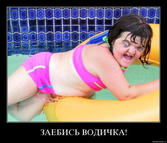 Девочка лижут жопа