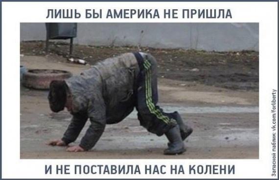 Путин играет на национализме и патриотизме россиян, чтобы восстановить имперские границы, - канадский депутат Безан - Цензор.НЕТ 5430