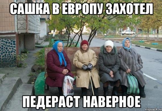видио скс бабушки
