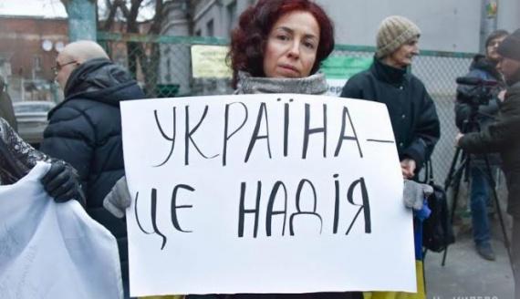 плакат надя